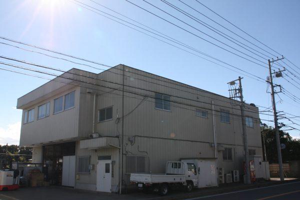 大和電機社屋